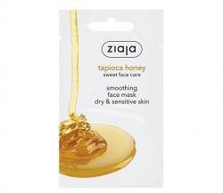 TAPIOCA HONEY FACE MASK  7ml-ΜΟΝΟΔΟΣΗ