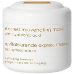 Antiaging express rejuvenating mask 200ml-αντιγηραντική σειρά