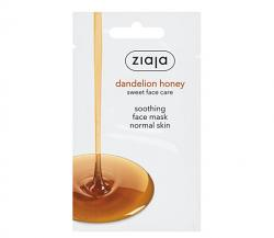 DANDELION HONEY FACE MASK  7ml-ΜΟΝΟΔΟΣΗ
